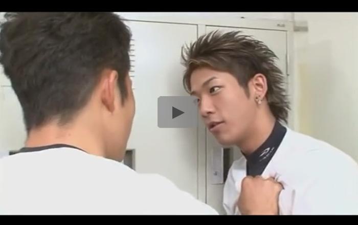 【ゲイ動画】野球部の2人の部員が部室の中でアナルセックスをして愛し合うことになっちゃう!