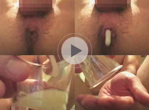 【無修正ゲイ動画】種付けされたザーメンを気張ってアナルをこんもりさせて排泄する瞬間が好きな人おる?