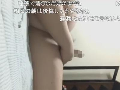 【無修正ゲイ動画】酒に酔ったキモデブなニコ生主がオナニーを生放送!接写チンポや足ピン自慰を喋りながら見せつける…