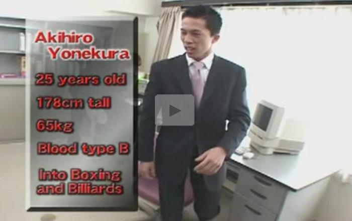 【無修正ゲイ動画】25歳の趣味がボクシングのサラリーマンの男が3人の上司たちに犯されてローターでアナルをいじられる!