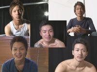 【ゲイ動画】スジ筋やがっちり体型の5人のイケメンが登場!ワイルドなセックスをカメラの前で存分に見せつける!