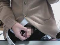 【無修正ゲイ動画】包茎チンコの男がズボンからチンコを出してオナニーをしている姿を見せてくれる!